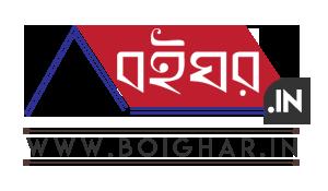 Boighar Dot In